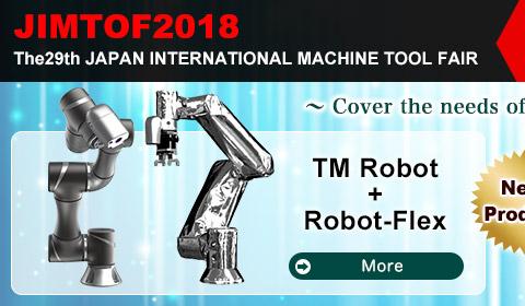 Exhibit JIMTOF2018 the29th JAPAN INTERNATIONAL MACHINE TOOL FAIR