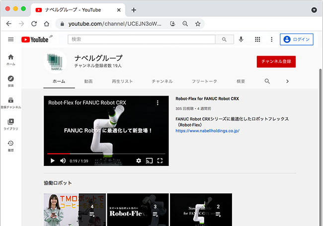 Nabell Group Official YouTube Channel